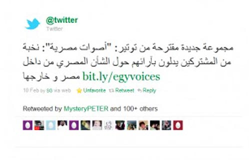 Chatting around the world - Twitter in Arabic (courtesy mideastposts.com)